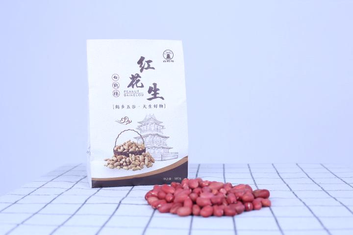 杂粮・红花生