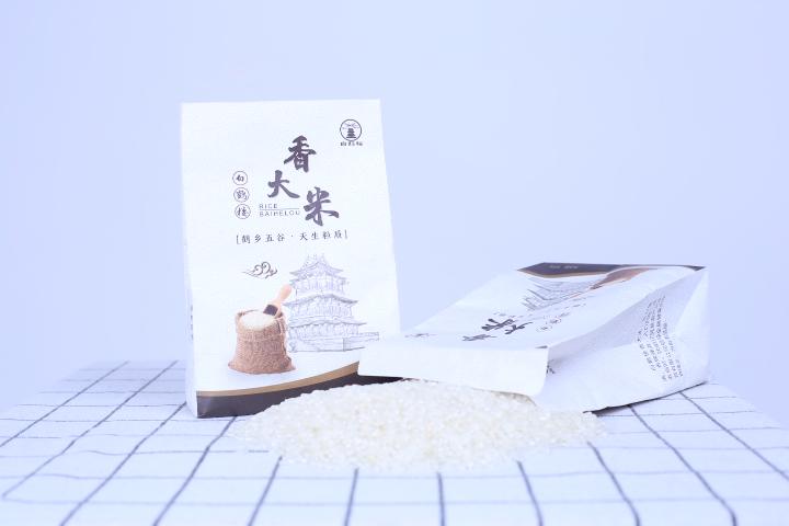 杂粮・香大米